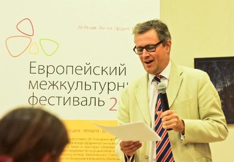 Брюс Бакнелл, посол Британии в Беларуси